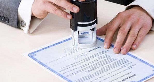 Регистрация в УФРС права собственности 2013-2014
