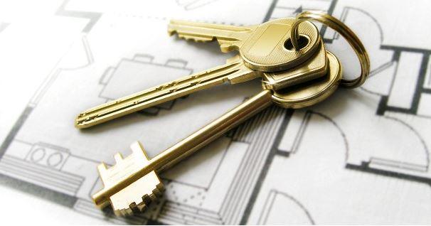 Регистрация права собственности на недвижимость через мфц