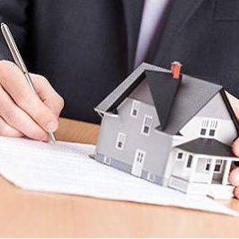 Регистрация прав на недвижимость 2014