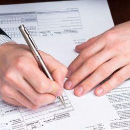 Новые правила регистрации 2014