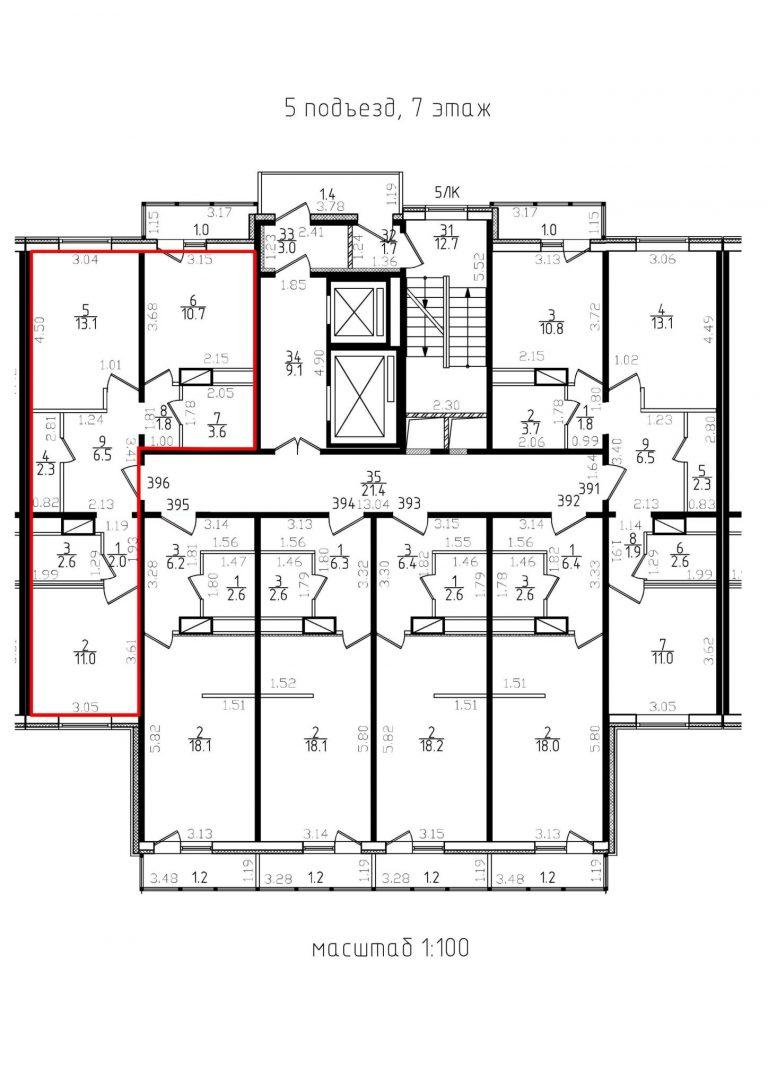 Инвентаризация и учет многоквартирных домов