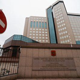 Кадастровая палата в Москве (2019)