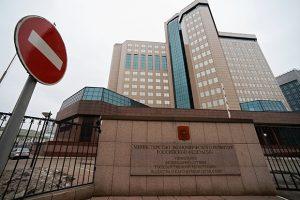 Кадастровая палате в Москве