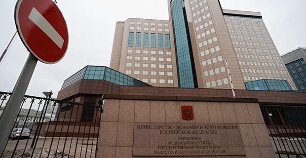 Кадастровая палата в Москве