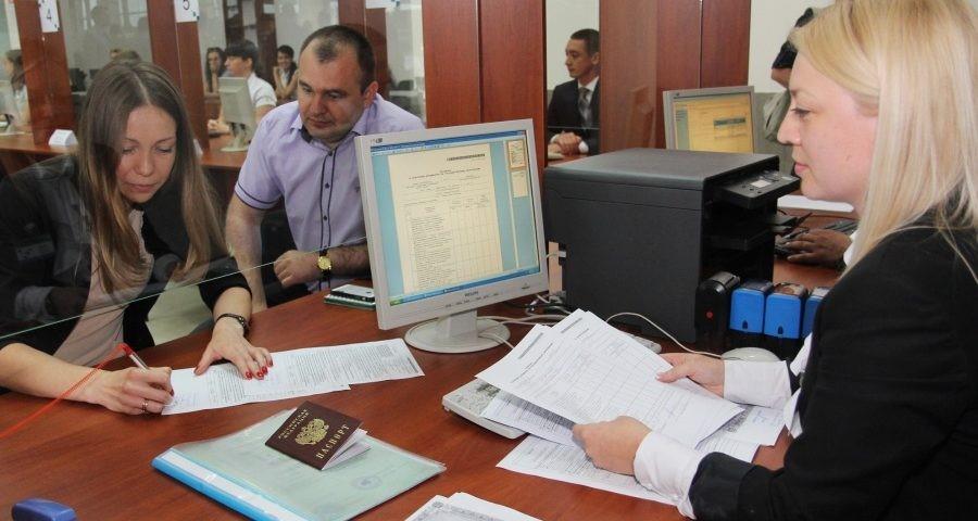 Регистрация недвижимости в Москве и Санкт-Петербурге