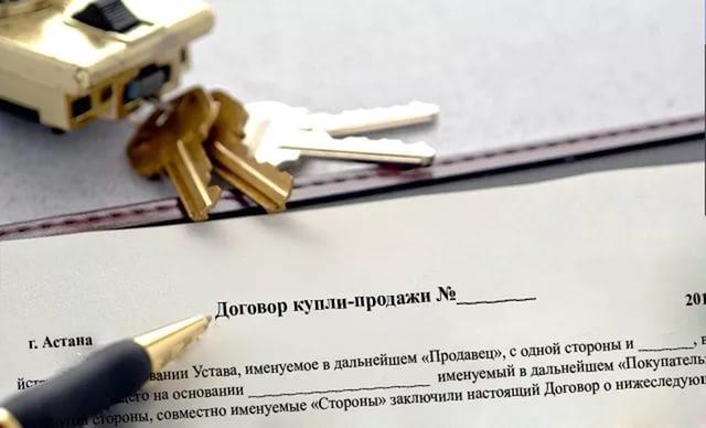 Стороны договора продавец-покупатель