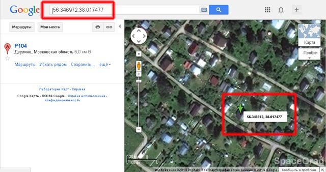 Географические координаты через Google карты