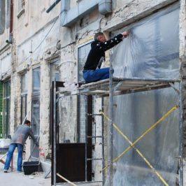 Кадастровый учет изменений и реконструкции фасадов