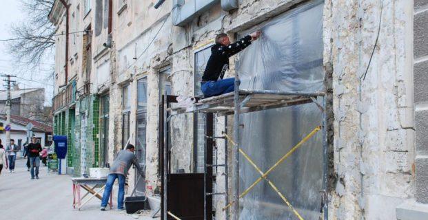 Кадастровый учет реконструкции фасадов