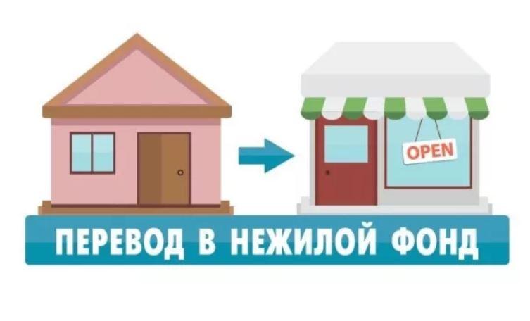 Счет в банке для гражданства рф по программе переселения