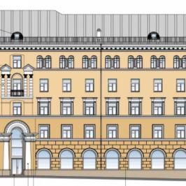 Согласование фасадов в Москомархитектуре