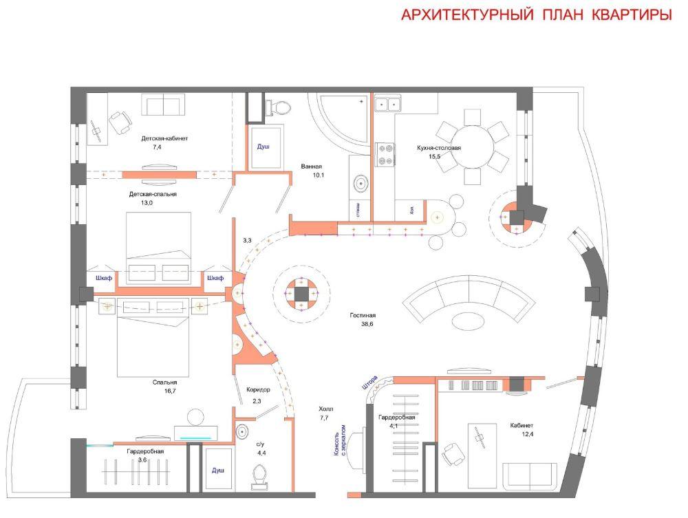 Архитектурный план квартиры