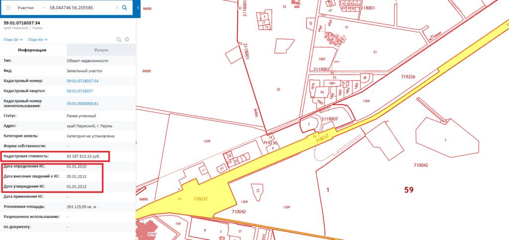 На Публичной кадастровой карте можно узнать показатель стоимости, дату последней государственной оценки объекта.