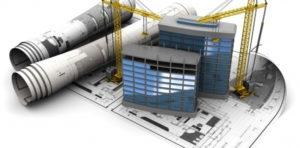 Сметы в строительстве