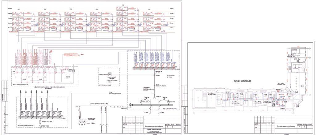 Проектирование МКД