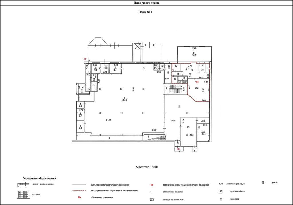 На примере поэтажный план на часть этажа. Такой документ может потребоваться для проектирования и согласования перепланировки, подготовки документации на капитальный или текущий ремонт.