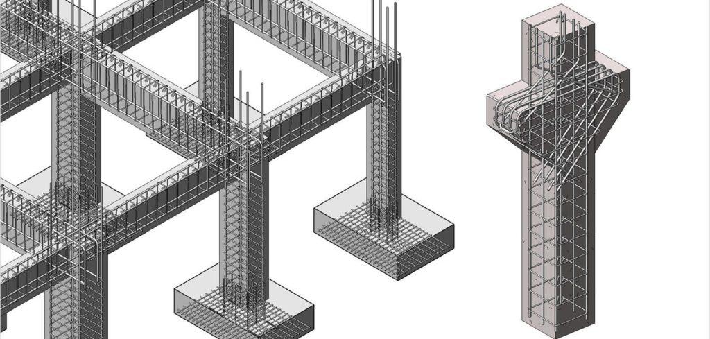 Проектирование бетонных и железобетонных конструкций