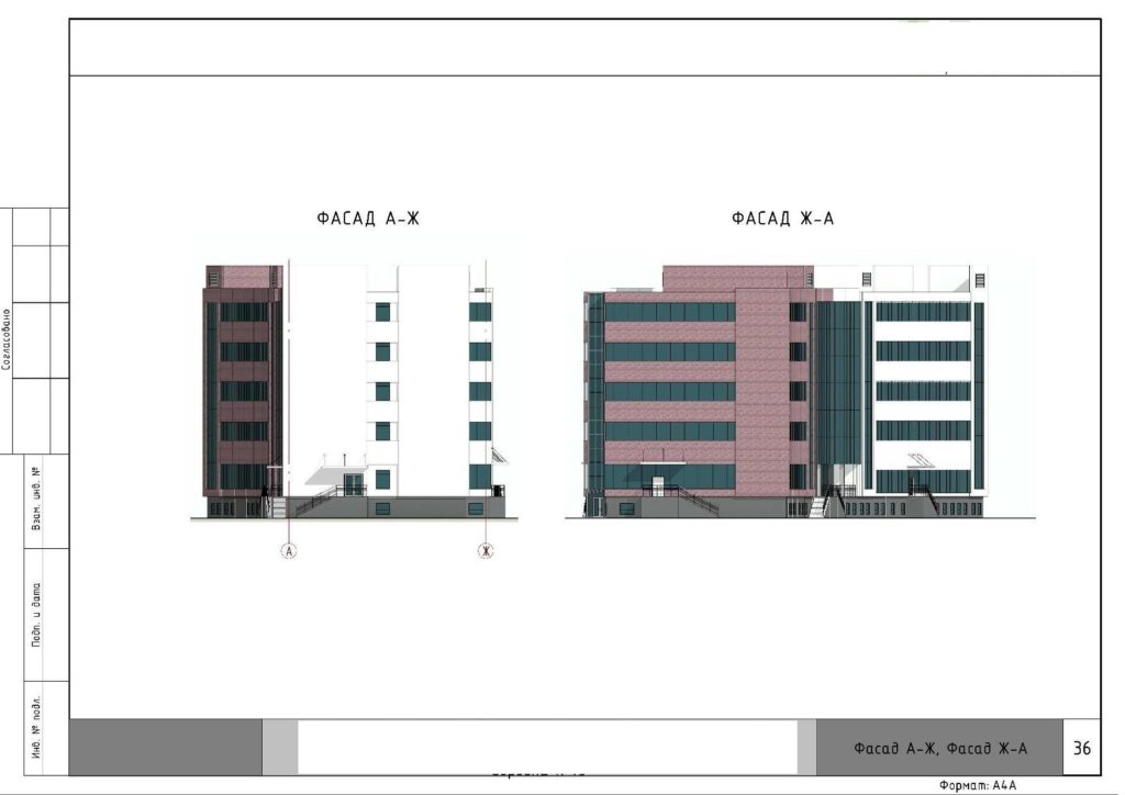 Вариантное проектирования с разными решениями фасадов и архитектурных решений