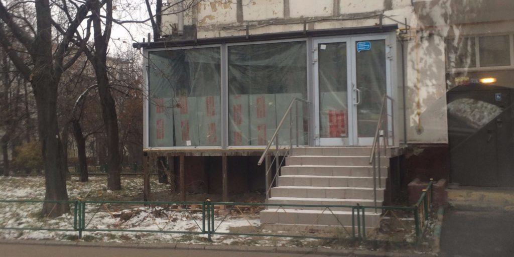 Предписание от КИО в Санкт-Петербурге о перепланировке или реконструкции