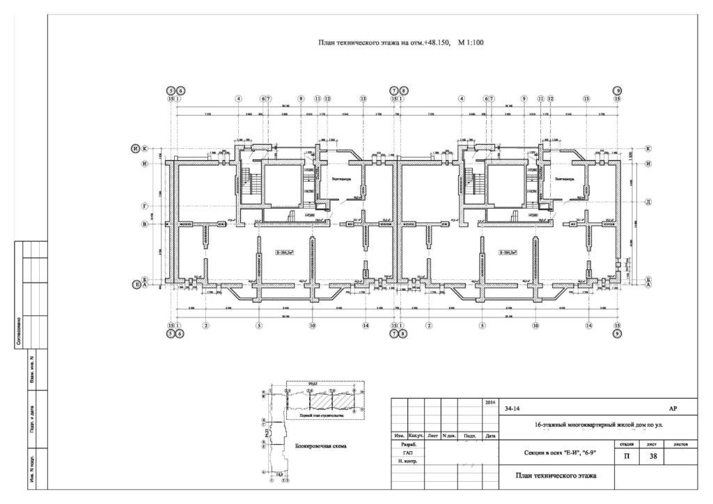 До начала проектирования изучается исходная документация на технический этаж