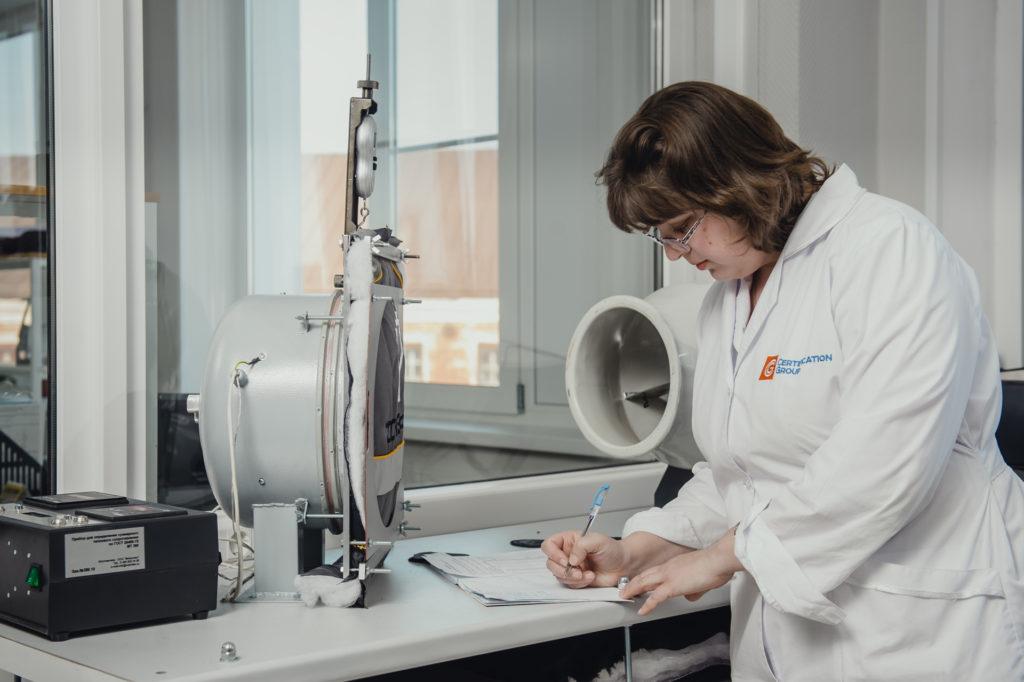 Для оформления сертификата обязательно проводятся лабораторные испытания продукции