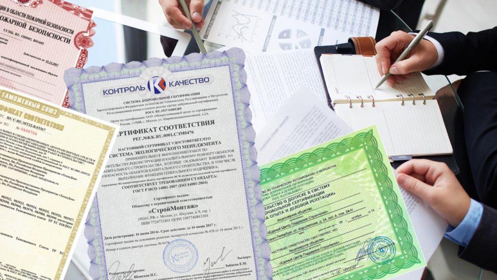 Декларация входит в перечень обязательных разрешительных документов Таможенного союза
