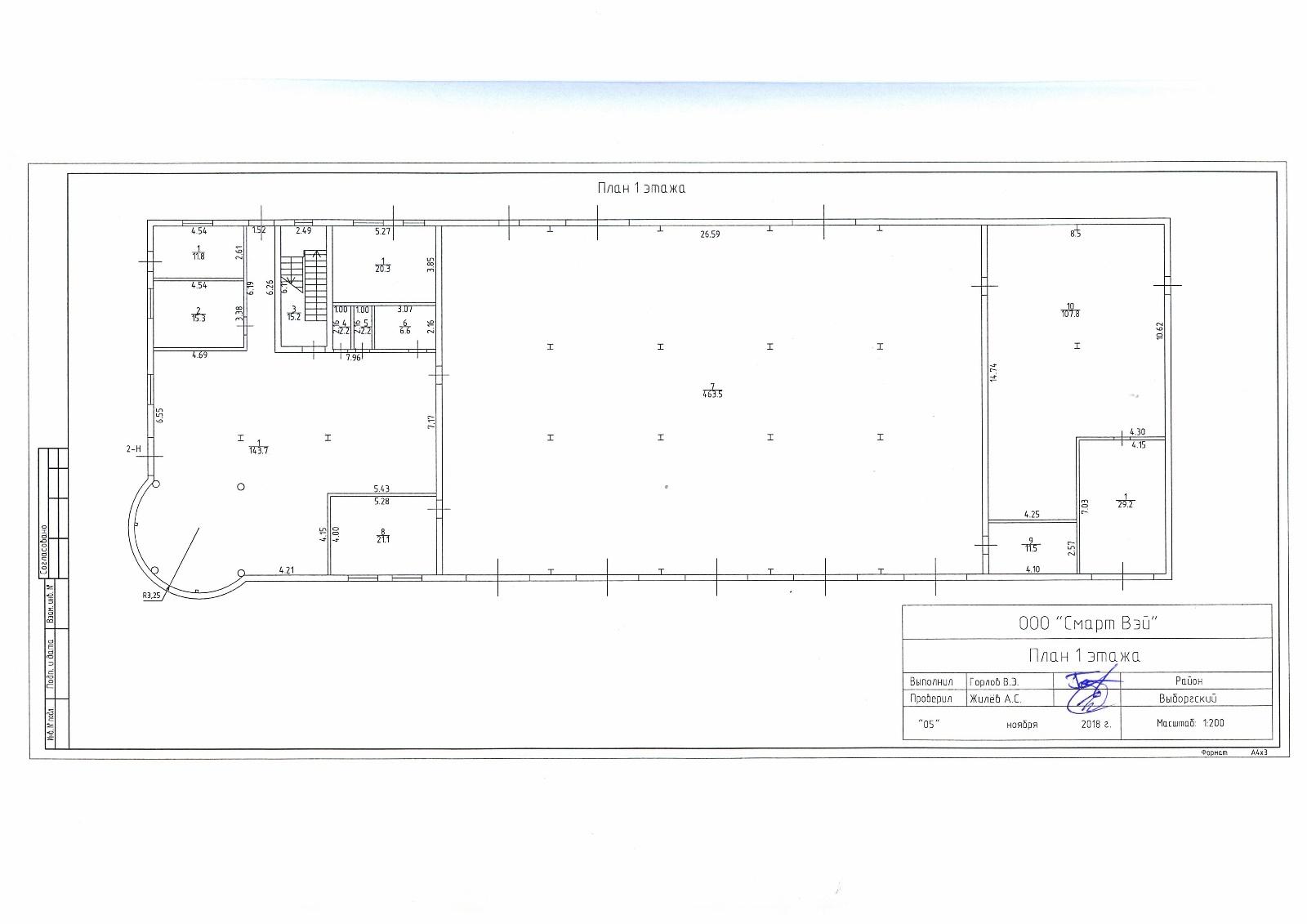 Поэтажный план 1