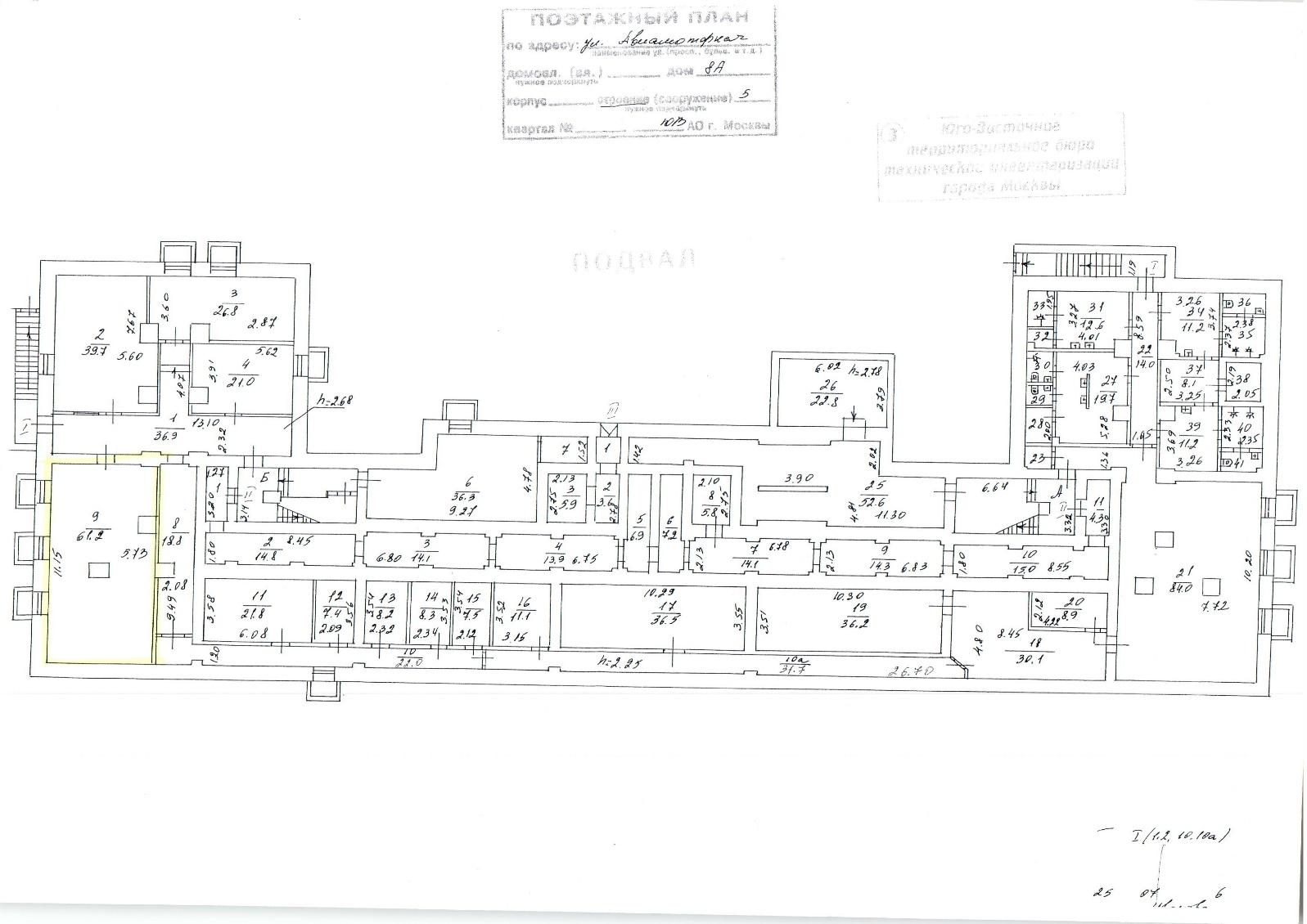 Поэтажный план до обмеров