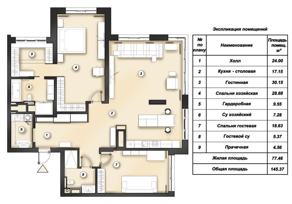 Перепланировку по 508-ПП можно совместить с разработкой дизайн-проекта квартиры.