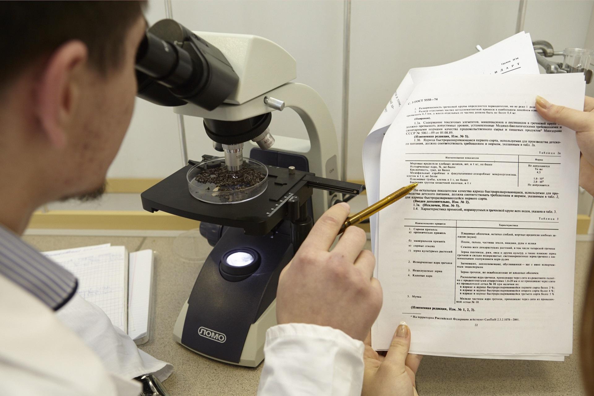 Экспертное заключение на продукцию выдается для подтверждения соответствия по санитарно-гигиеническим нормам ЕАЭС. С этой целью проводятся лабораторные испытания продукции.