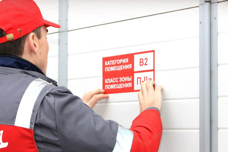 Всего для складских помещений и зданий ест ь5 категорий пожарной опасности. Они определяются по свойствам хранимых материалов.
