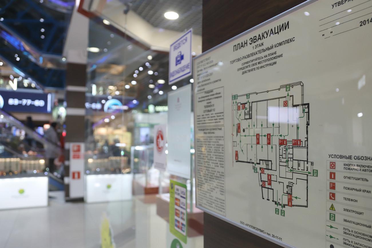 Планы эвакуации оформляются для каждого этажа торгового центра, размещаются на видных местах здания и помещений.