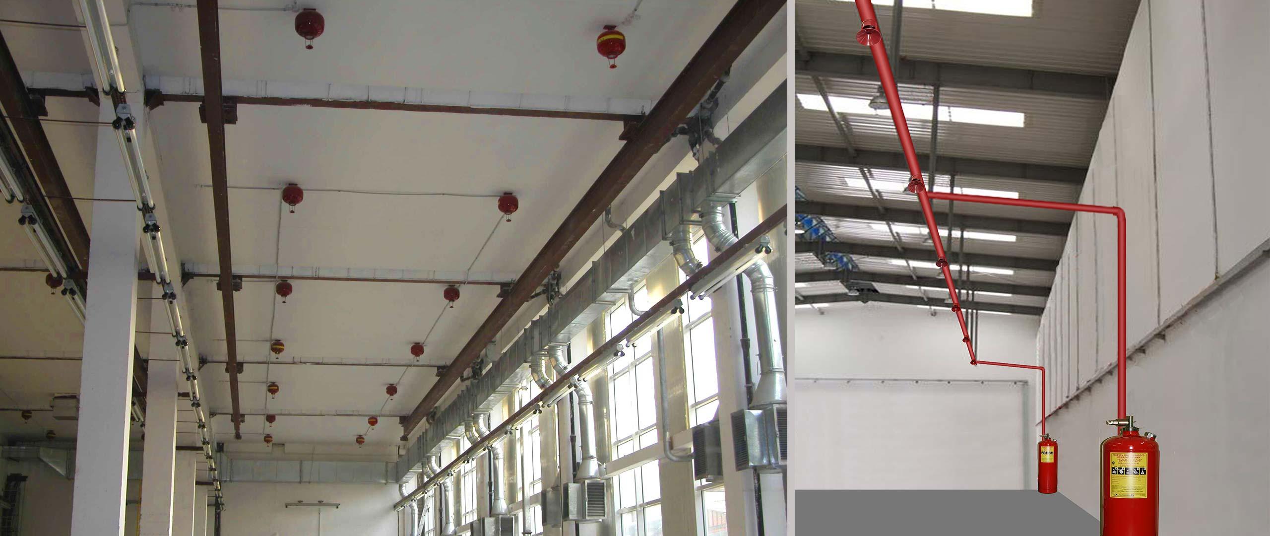 На сложных объектах можно использовать системы смешенного типа. В этом случае отдельные помещения здания могут оснащаться установками газового. пенного, порошкового или водяного тушения.