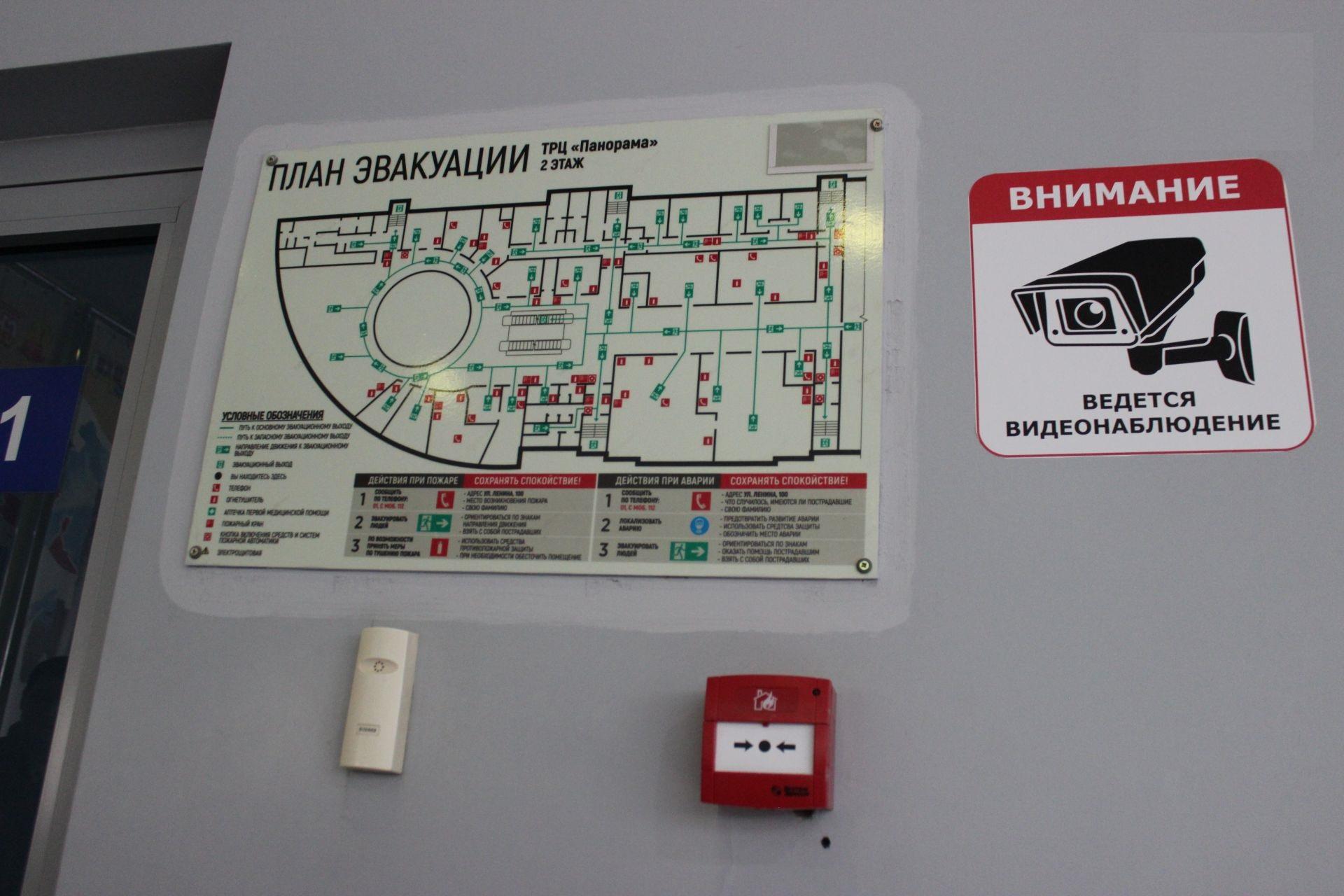 Планы эвакуации размещаются на видных местах в здании - на стенах помещений и коридоров, на всем протяжении пути выхода.
