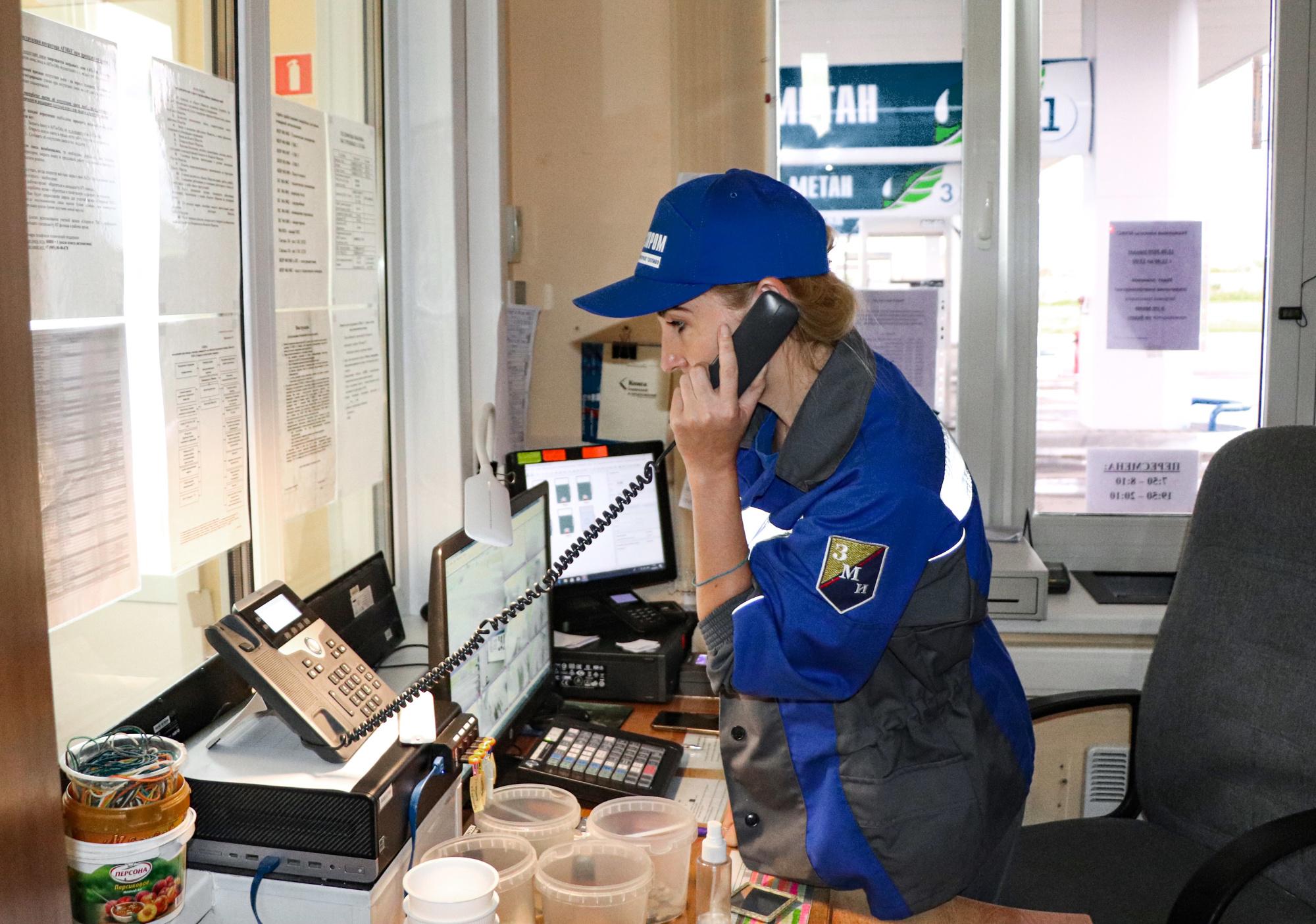 Персонал АЗС должен иметь средства связи с дежурными службами МЧС, незамедлительно уведомлять о каждой пожароопасной ситуации.