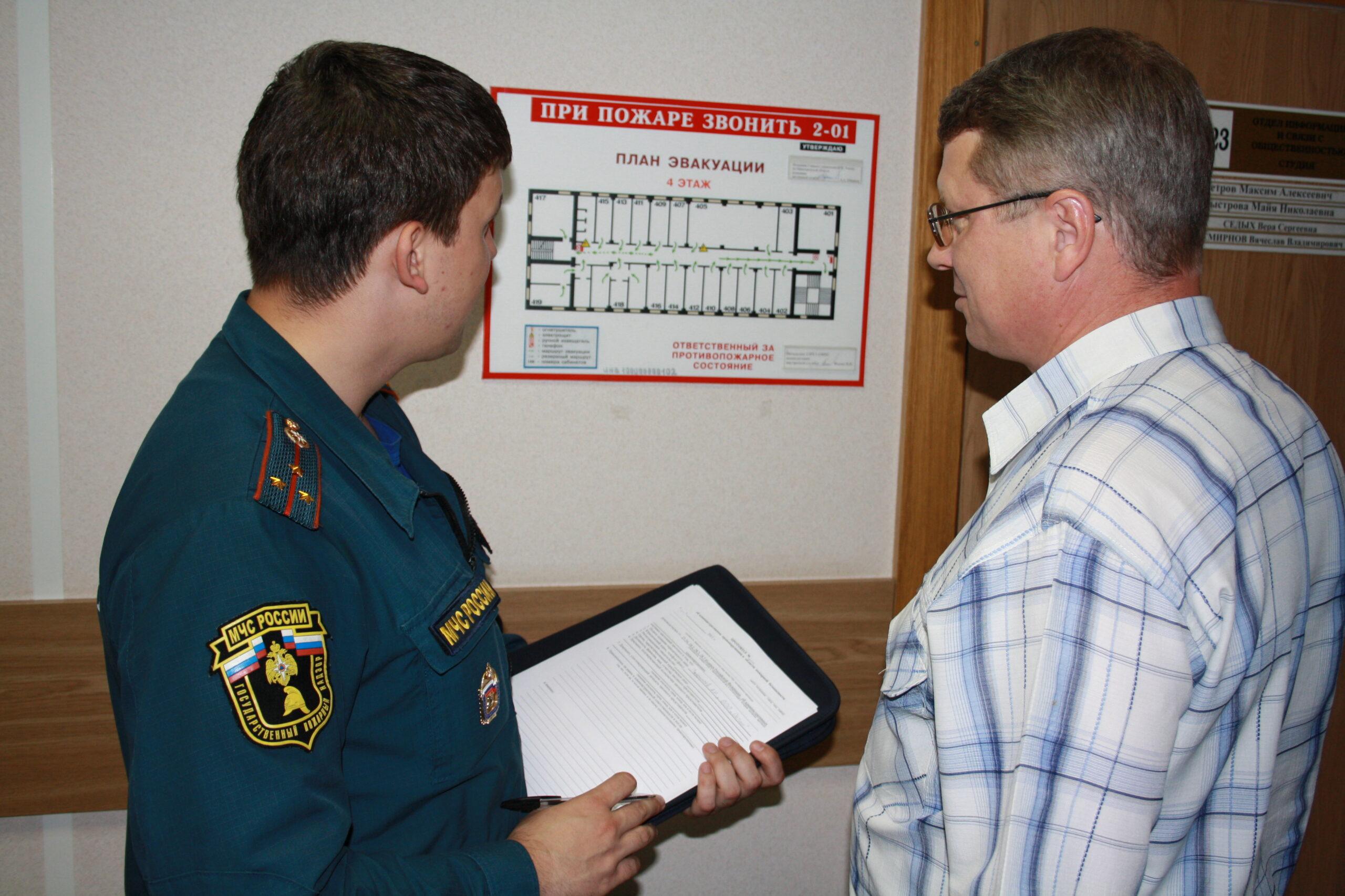 Проверять наличие регламента, журналов и других документов по пожарной безопасности будут инспекторы МЧС.