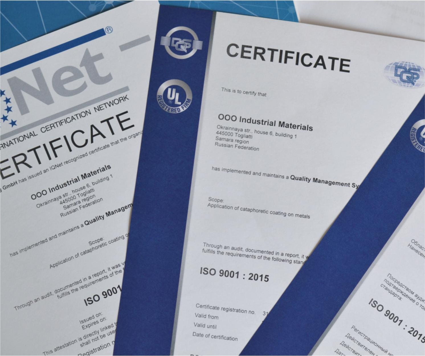 Сертификат ИСО 9001 можно применять на внутреннем и международном рынке.